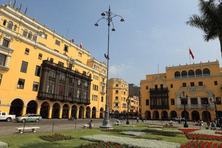 lima: Historic City of Lima