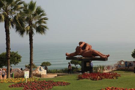 lima: Lima City Park Editorial