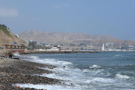 lima: Lima