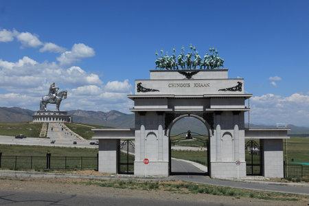 khan: Genghis Khan Monument Zonjin Boldog