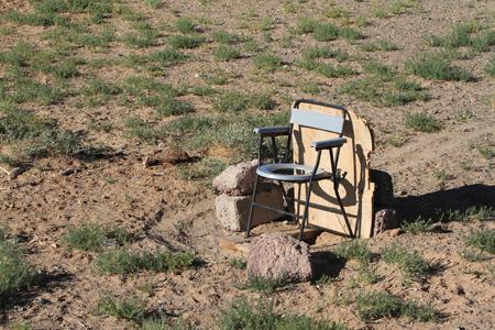Public Toilet of Mongolia