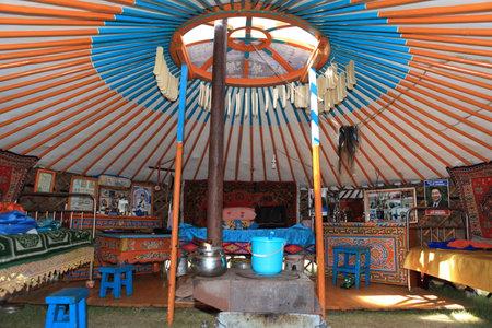 Inside a Yurt Editorial