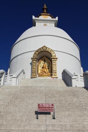 paz mundial: World Peace Pagoda Pokhara Nepal Foto de archivo