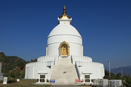World Peace Pagoda Pokhara Nepal photo