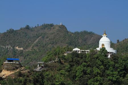 pokhara: World Peace Pagoda Pokhara Nepal Stock Photo