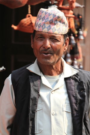 Men from Nepal photo