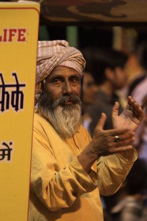 Holy Sadhu in Varanasi Stock Photo - 29517200