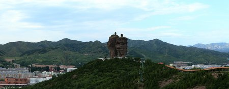 �rock formation�: Rock Formation of Chengde in China Stock Photo