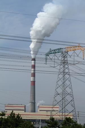 contaminacion del aire: la contaminaci�n del aire en China Foto de archivo