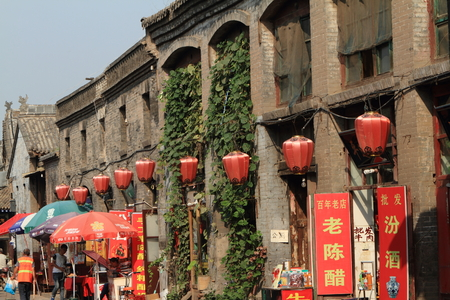 The City of Pingyao in China Editorial