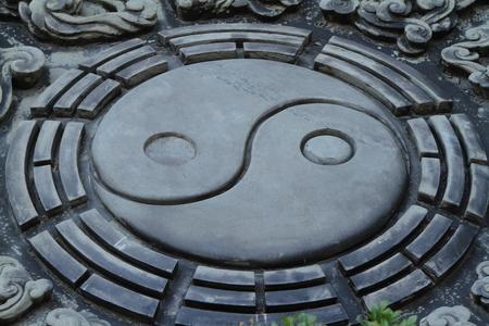 Yin and Yang Standard-Bild