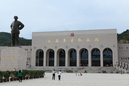 communists: The Mao Zedong Memorial of Yan An in China Editorial