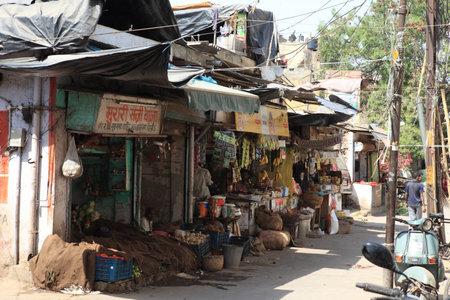 punjabi: The City of Delhi in India Editorial