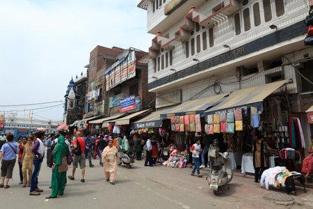 amritsar: The City of Amritsar in India Editorial