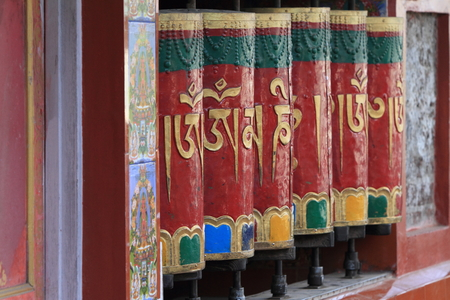 mantra: Buddhism Mantra of Dharamsala in India Stock Photo