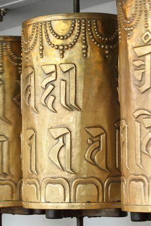 Mantra: Buddhismus Mantra von Dharamsala in Indien