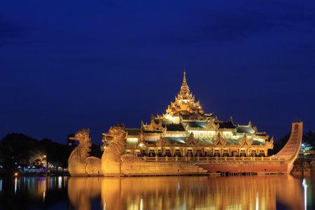 yoke: The Karaweik Palace of Rangon in Myanmar Editorial