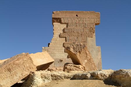 umm: The Temple of Umm Ubayda in Egypt