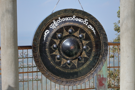 gong: The big gong on Mount Popa