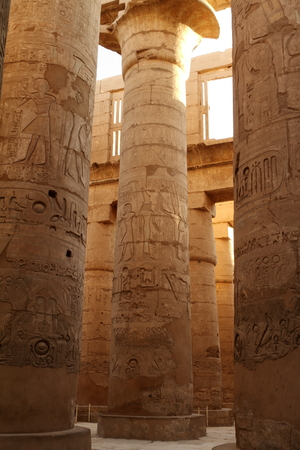 thebes: The Temple of Karnak in Egypt Stock Photo