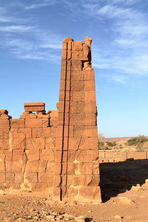 The Temple of Naga in the Sahara of Sudan Stock Photo