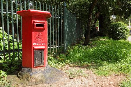 Historical mailbox in Sri Lanka Stock Photo - 110991513