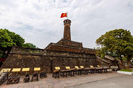 The Flag Tower of Hanoi in Vietnam Stock Photo