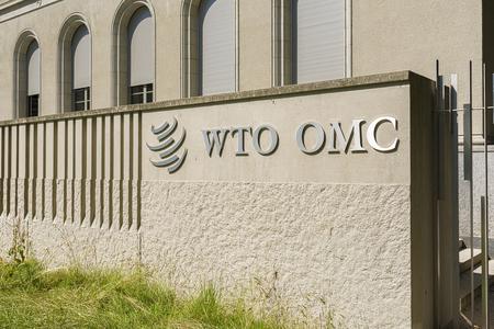 Geneva, Switzerland - june 10, 2018 : The headquarters of the World Trade Organization (WTO) is located in Centre William Rappard
