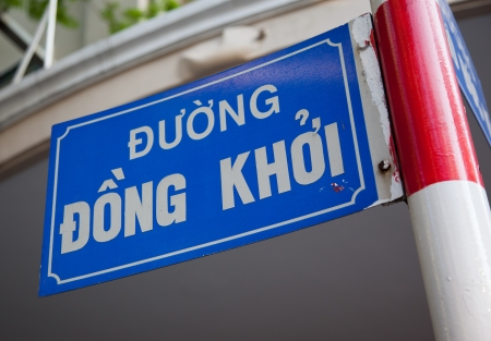 dong: Dong Khoi is one of the most popular shopping streets in Ho Chi Minh City. Stock Photo