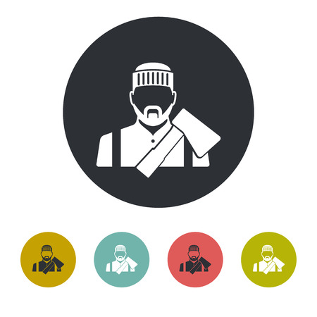 logging: Forester icon