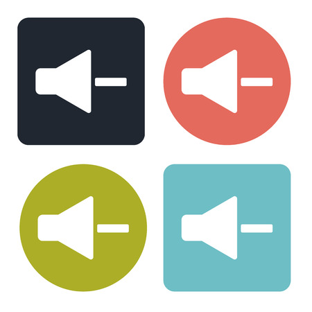 the icon: Volume icon