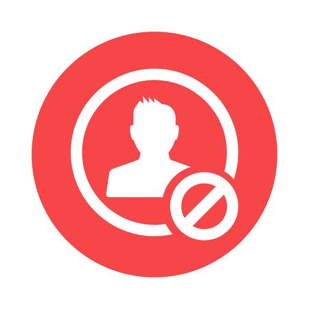 delete: delete a contact icon