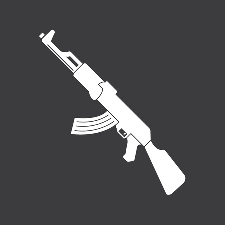 arsenal: weapon icon