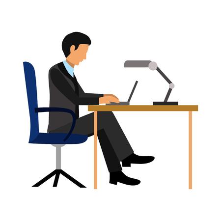 establish: office people flat icon