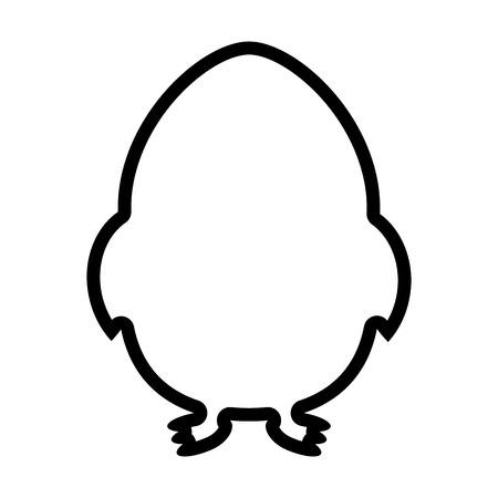 A chic line icon isolated on  plain background. Illusztráció