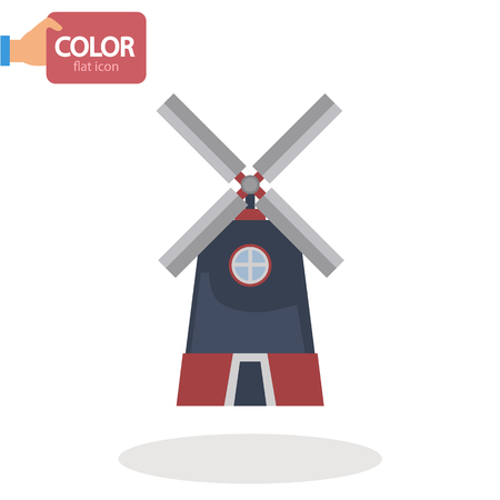 Windmill simple basic flat color icon Illustration