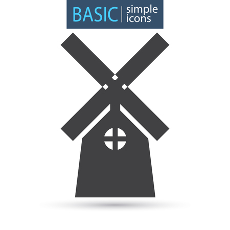 Windmill simple basic icon Illustration