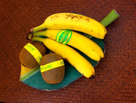 organic tropical fruit Фото со стока