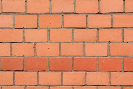 Facade of a house made of bricks