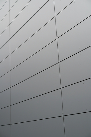 aluminum: aluminum facade of an office building