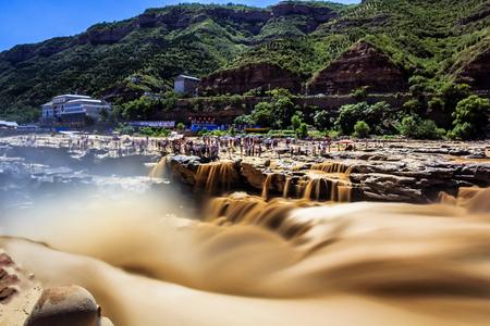 Raging of Yellow River 版權商用圖片 - 86090726