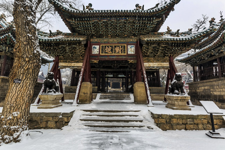 the first snow fell in Jinci