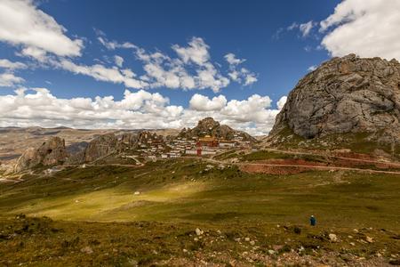 zizhushan scenery Фото со стока