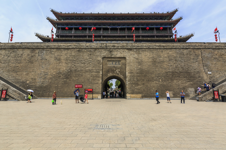 Scenery of Mingcheng City, Xian City, Shaanxi Province, China Editorial