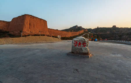 New Guangwuming Great Wall in Shanyin County, Shanxi, China.