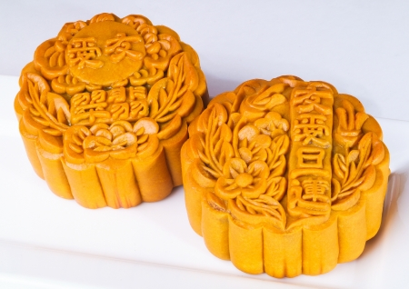 Mooncake, the Chinese words on the mooncake is ingredient, not a logo or trademark. photo