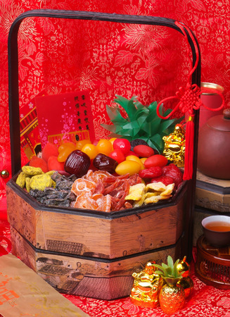 Dried fruits with chinese new year background photo