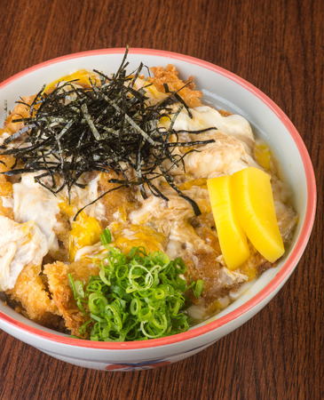 japanese cuisine. fried chicken rice on background photo