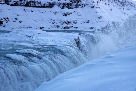 Gullfoss (Golden Falls) is a waterfall located in the canyon of Hvita river in southwest Iceland. photo