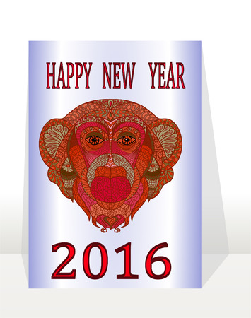dragon calligraphy: Chinese zodiac year of the monkey design. vector Illustration